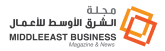 ME logo- Arabic English